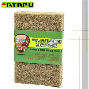 《AYAPU 悅亞普》AYAPU 悅亞普 -16片 天然植物劍麻菜瓜布 - VX-NA568(VX-NA568)