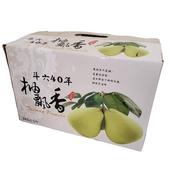 《台灣斗六》40年老欉文旦3kg+-5%/盒(含箱重)