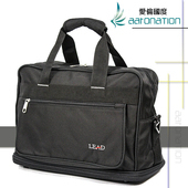 《aaronation 愛倫國度》aaronation 愛倫國度 -BAIHO系列可加大旅行袋-URA-LD8827-黑(黑色)