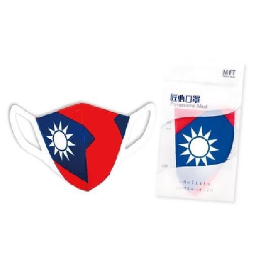 《台灣製》3D立體國旗口罩 印刷角度隨機出貨(5入/包 16.9x12.5cm)