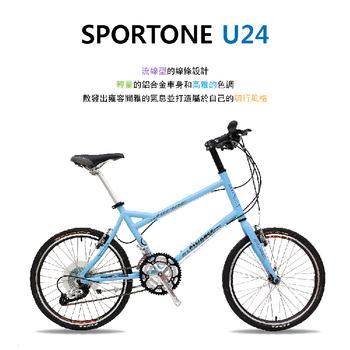 《SPORTONE》SPORTONE U24 20吋24速 小徑車 451雙層鋁合金車圈 密封中軸 24速分離式變速器