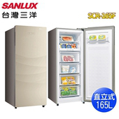 《SANLUX 台灣三洋》165公升直立式冷凍櫃SCR-165F(含拆箱定位)