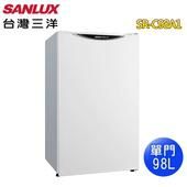 《SANLUX 台灣三洋》98公升單門電冰箱SR-C98A1(配送/不含拆箱) $5580