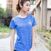 《KISSDIAMOND》輕薄透氣網眼速乾運動上衣-1527(藍色/S)