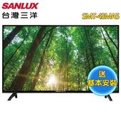 《SANLUX 台灣三洋》43型FHD液晶顯示器+視訊盒SMT-43MA5(送基本安裝)