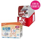 《淨極勁&哈健康》淨極勁&哈健康 運動葡萄糖組合-加鹽(12包/盒)x1盒+乳酸菌(24顆/盒)x1盒(加鹽1盒+乳酸菌1盒)