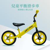 《BIKEONE》BIKEONE BM1 兒童平衡滑步車 3-7歲 無腳踏 寶寶滑行學步車(BIKEONE BM1 兒童平衡滑步車 3-7歲 無腳踏-紅)