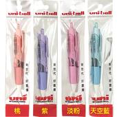 《三菱》SXN150-38溜溜筆(天空藍#1支)