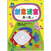 《幼福文化》忍者兔學習樂園-9款隨機出貨7099 $78