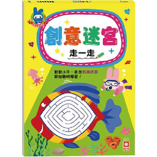 《幼福文化》忍者兔學習樂園-9款隨機出貨(7099)