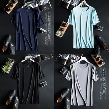 《KISSDIAMOND》日本MILMUMU羊奶絲科技無痕涼感衣(運動/跑步/健身/高彈力/休閒/灰色)(L/灰色)