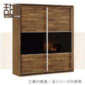 《甜蜜蜜》索爾5尺拉門衣櫃