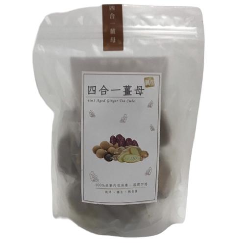 《糖鼎》四合一黑糖薑母(30gX10入/包)