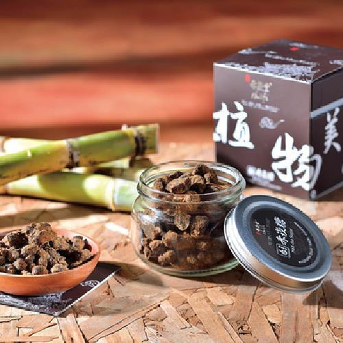 《N61》赤崁糖手工盒(甘蔗原糖)(168g/盒)