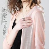 《KISSDIAMOND》長版針織披肩薄款防曬罩衫外套(涼感/百搭/輕薄/親膚/黑色)(M/黑色)