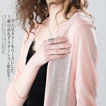 《KISSDIAMOND》長版針織披肩薄款防曬罩衫外套(涼感/百搭/輕薄/親膚/灰色)(M/灰色)