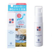 《桃谷NJ》發酵米保濕美容液28ml/瓶