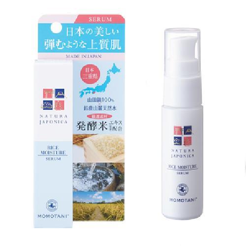 《桃谷NJ》發酵米保濕(美容液28ml/瓶)
