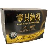 《貝納頌》二合一咖啡(經典曼特寧)(13g*25包/盒)