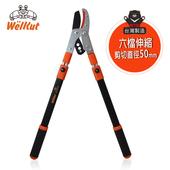 《台灣好剪》高碳鋼連桿式刀鉆伸縮樹枝剪 Y1Z3121TW