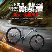 《BIKEONE》BIKEONE GLORY GA603  33速越野鋁合金登山車 油壓雙碟煞 年度壓軸最新 33速重新定義山地車 唯快不破(BIKEONE GLORY GA603  33速越野鋁合金灰)