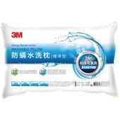 《3M》新一代防蹣水洗枕-標準型(70x48cm)
