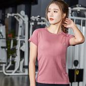 《KISSDIAMOND》高彈力清涼透氣美背運動休閒上衣-103(短袖/T恤/吸濕/排汗/修身/顯瘦/藕粉)(S/藕粉)