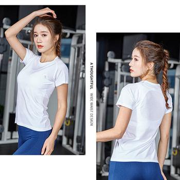 《KISSDIAMOND》高彈力清涼透氣美背運動休閒上衣-103(短袖/T恤/吸濕/排汗/修身/顯瘦/白色)(S/白色)