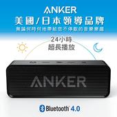 《Anker》SoundCore藍牙喇叭/音箱(A3102)