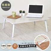 《Hopma》典藏和室桌(白櫻桃)