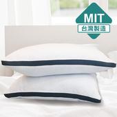 《3D》透氣獨立筒枕(45X73cm)