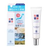 《桃谷NJ》發酵米保濕眼霜(20g/條)
