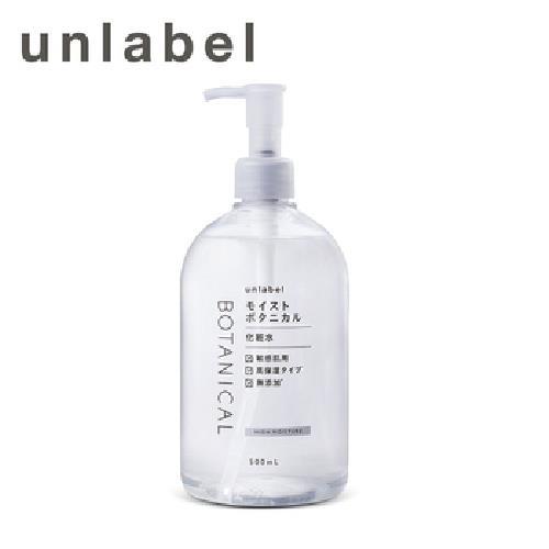 《日本 Unlabel》植物高保濕化妝水(500ml/瓶)