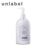 《unlabel》植物All-In-One水凝乳500ml/瓶 $508