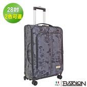 《BATOLON寶龍》28吋  舞墨風情TSA鎖加大防爆商務箱/行李箱 (2色任選)(舞墨黑)