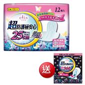 《日本大王買就送》elis 愛麗思超防護衛生棉日用超薄25cm (12片)送夜用36CM*1片 $59