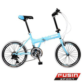 《FUSIN》FS-300 20吋日本Shimano21速搭配彩色外胎摺疊車(消光馬卡藍)