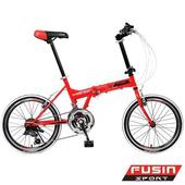 《FUSIN》FS-300 20吋日本Shimano21速搭配彩色外胎摺疊車(消光鮮豔紅)