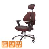 《GXG》高背泡棉座 雙背椅 (鋁腳/2D升降扶手)  TW-2993 LUA2(請備註顏色)