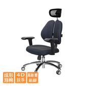 《GXG》高背泡棉座 雙背椅 (鋁腳/4D升降扶手)  TW-2993 LUA3(請備註顏色)