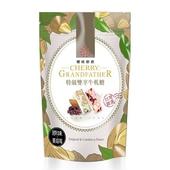 《即期2019.10.13 櫻桃爺爺》特級雙享牛軋糖(蔓越莓+原味)(100g/包)