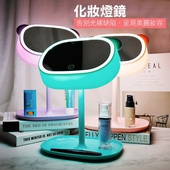 《USB》充電式造型化妝燈鏡 顏色款式隨機出貨(熊耳)