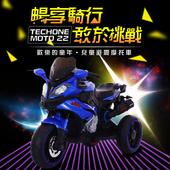 《TECHONE》TECHONE MOTO 22兒童電動摩托車強勁動力雙驅動三輪車小孩充電摩托車炫酷上市(TECHONE MOTO 22兒童電動摩托車強勁動力-藍)