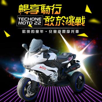 《TECHONE》TECHONE MOTO 22兒童電動摩托車強勁動力雙驅動三輪車小孩充電摩托車炫酷上市(TECHONE MOTO 22兒童電動摩托車強勁動力-白)