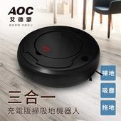 《AOC艾德蒙》AOC艾德蒙三合一數位智能掃地/拖地/吸塵機器人/黑色(E0036-B)