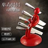 巫毒娃娃人形刀座不鏽鋼刀具六件套組/紅色(刀具 刀子 菜刀 不鏽鋼刀)(K0050-R)