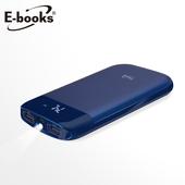 《E-books》B42 雙輸出3.1A極速行動電源(藍)
