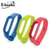 《E-books》V4 智慧手環錶帶(深藍)