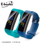 《E-books》V5 智慧手環錶帶(深藍)