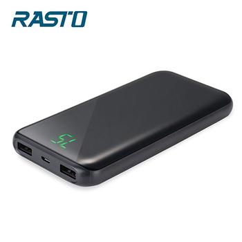 《RASTO》RB3 鏡面LED顯示雙輸出行動電源(黑)